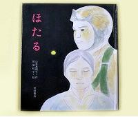 shop_book_08_s3