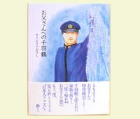 shop_goods_book01