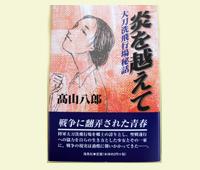 shop_goods_book04