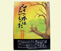shop_goods_book05